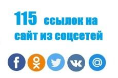 Ваша статья-пост с ссылкой в моей рассылке, на сайте и в соцсетях 6 - kwork.ru