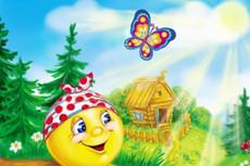 Пишу сценарии в стихах для детского утренника на любую тематику 7 - kwork.ru