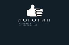 Переведу ваш 2D логотип в 3D логотип 19 - kwork.ru