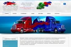 Логотип для Вашего бизнеса 11 - kwork.ru
