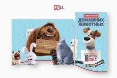Сделаю аватарку и в бонус обложку для YouTube и вк 16 - kwork.ru