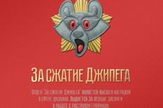 Сжатие изображений 3 - kwork.ru