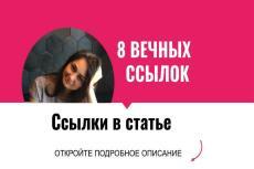 Сервис фриланс-услуг 126 - kwork.ru