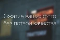 Озвучу любой текст качественно 33 - kwork.ru