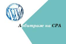 Автонаполняемый сайт новостной агрегатор 14 - kwork.ru