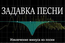 Напишу текст песни на любую тему 40 - kwork.ru