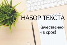 Сделаю 3 живых картинки для Вашей рекламы в инстаграм 20 - kwork.ru