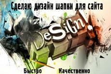 Разработаю дизайн вашего сайта 41 - kwork.ru