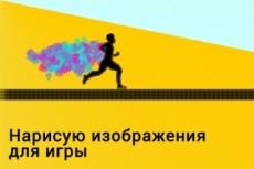 DIY-этикетки для бутылок 7 - kwork.ru