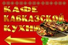 сделаю макет полиграфии 7 - kwork.ru