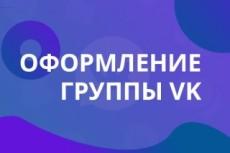 Сделаю уникальный дизайн сайта 50 - kwork.ru