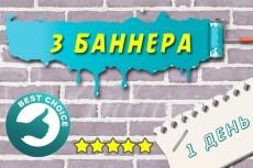 добавление водяного знака на 1000 изображений за 1 час 4 - kwork.ru