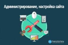 Установка Windows server 2000/2003/2008/2012 4 - kwork.ru