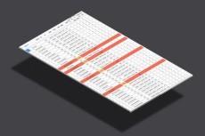 составлю грамотный файл robots.txt 5 - kwork.ru