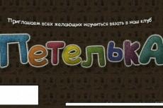 Работа в фотошопе 28 - kwork.ru
