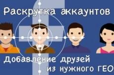 Быстро переведу Вам любые аудио и видео файлы в текст 31 - kwork.ru