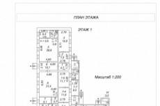 Схема планировочной организации земельного участка - спозу 57 - kwork.ru