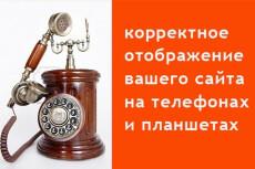 Сервис фриланс-услуг 1 - kwork.ru
