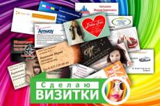 Создам оформление группы ВКонтакте ( Аватар,  Меню) 8 - kwork.ru