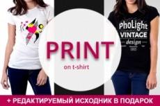 Продающий дизайн листовок А5, A6 22 - kwork.ru