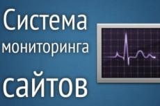 Научу создавать электронную книгу 6 - kwork.ru