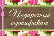 метрика новорожденного 10 - kwork.ru