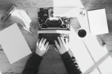 Напишу стихотворение или поздравление в стихотворной форме 12 - kwork.ru