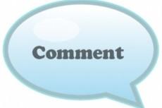 +50 уникальных комментариев на Вашем сайте или блоге 20 - kwork.ru