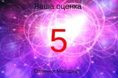 Слайд-шоу для семьи или для фирмы 23 - kwork.ru