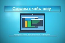 Сделаю склейку, нарезку, цвет-кор Вашему видео 8 - kwork.ru
