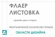 Логотип, минимализм 44 - kwork.ru