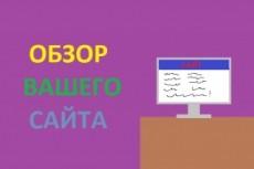 Скринкаст( видео с экрана) 14 - kwork.ru