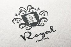 Создам уникальный логотип 19 - kwork.ru