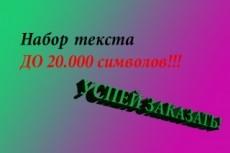 Рисую шапки для YouTube 16 - kwork.ru