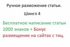 Напишу статьи о различных животных 7 - kwork.ru