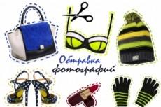 Обработка в фотошопе 40 - kwork.ru