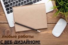 Логотипы любой сложности 29 - kwork.ru