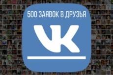 Почта для домена 36 - kwork.ru
