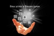 Оформлю презентацию 21 - kwork.ru