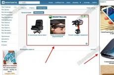 backup любого сайта или перенос сайта 4 - kwork.ru