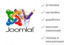 Создам сайт для Вашего проекта 6 - kwork.ru