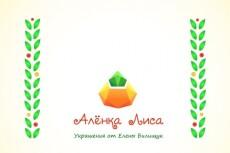 Рзработка, редизайн, копия логотипа 21 - kwork.ru