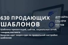 Дизайн сайта 15 - kwork.ru