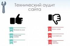 3 варианта логотипа + Favicon + исходники 5 - kwork.ru