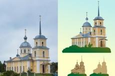 Переведу в вектор 5 растровых изображений 4 - kwork.ru