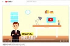 Создам wiki-меню для группы Вконтакте и его установлю 10 - kwork.ru