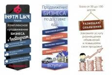 Аватарка и баннер для ВК 32 - kwork.ru