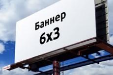 Разработаю дизайн-макет любой свадебной атрибутики 29 - kwork.ru