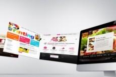 Web-дизайн и редизайн для страниц сайта 4 - kwork.ru