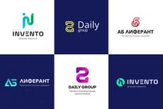 Создам профессиональный логотип в 3 вариантах 42 - kwork.ru